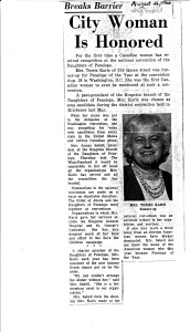Daughters of Penelope News Article 1