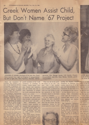 Daughters of Penelope News Article 2