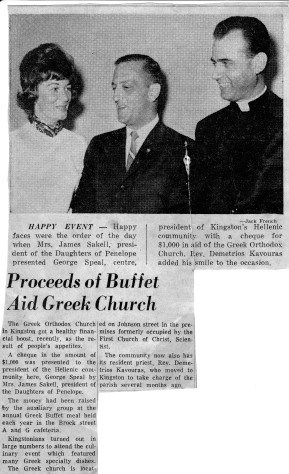 Daughters of Penelope News Article 9