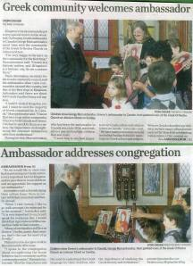 Newspaper mentioning Paula in the community