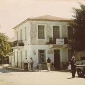 Zakos House in Stadion 2
