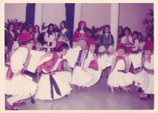 An image from 1974 Folklore