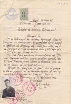 George Karis immigration document
