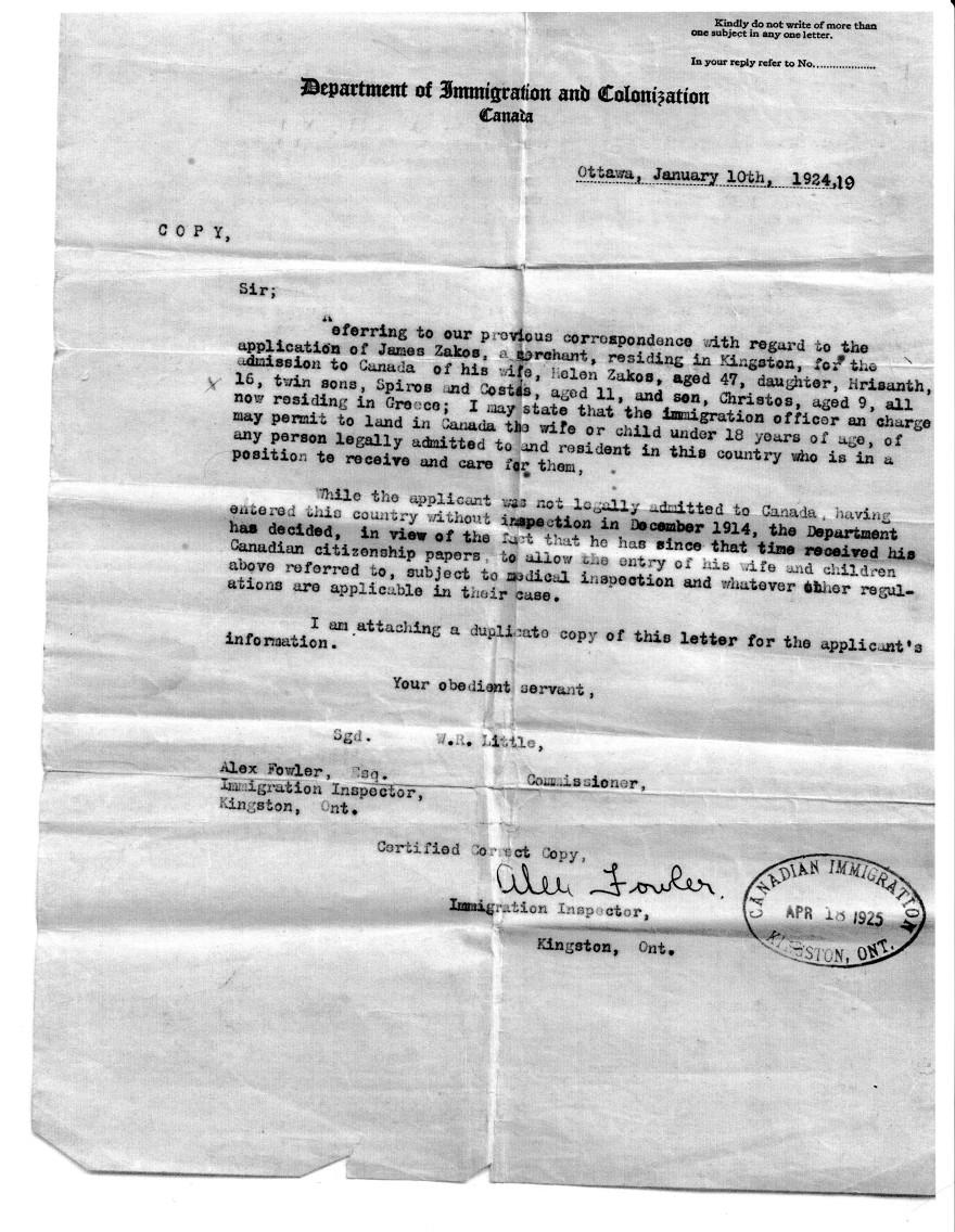 Zakos Immigration letter 1924