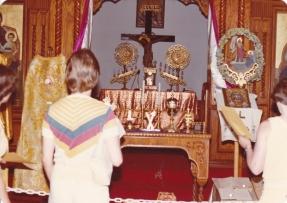 1978 Folklore 16
