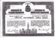 Chris's Canadian Citizenship certificate, with his full name before it was anglicized