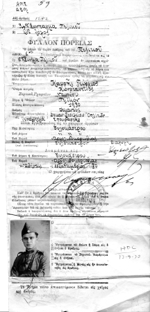 george karis migration document from greece